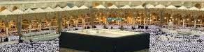 Agence de voyage Al-Omra